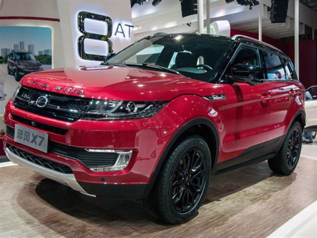 Tutte le automobili clonate dai cinesi