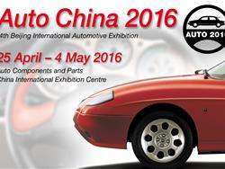 SALONE DELL'AUTO DI PECHINO 2016